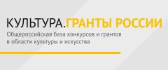 Гранты_Баннер прямоугольный