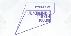 novyi-logotip-npk